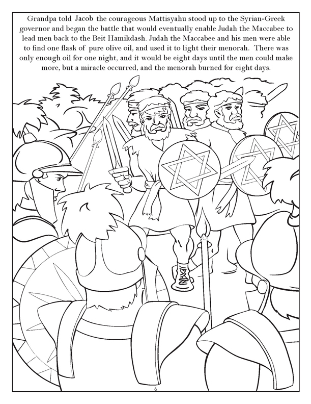 611x792 Hanukkah Coloring Pages Free Coloring Books Personalized