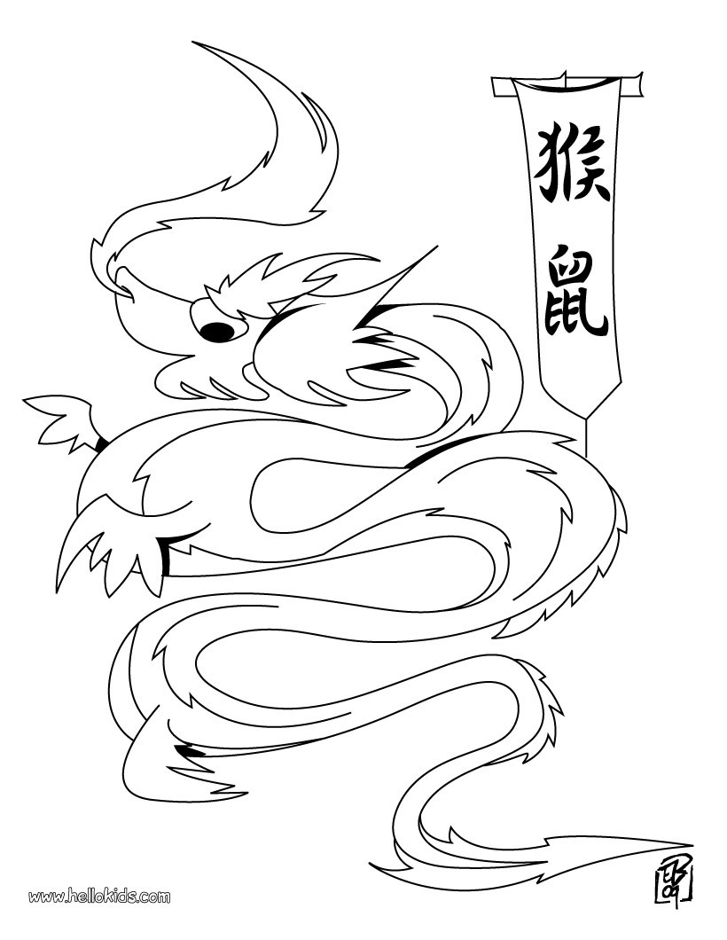 graphic regarding Chinese Flag Coloring Page Printable titled China Flag Coloring Web site at  Cost-free for