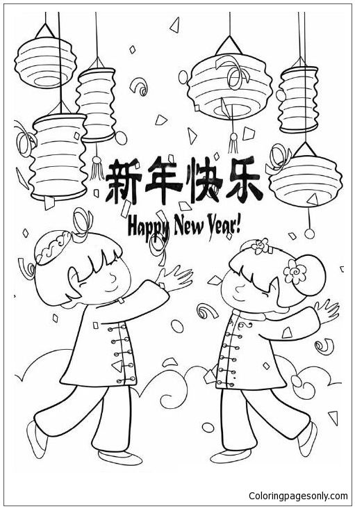 511x732 Best Happy New Year Coloring Pages Images