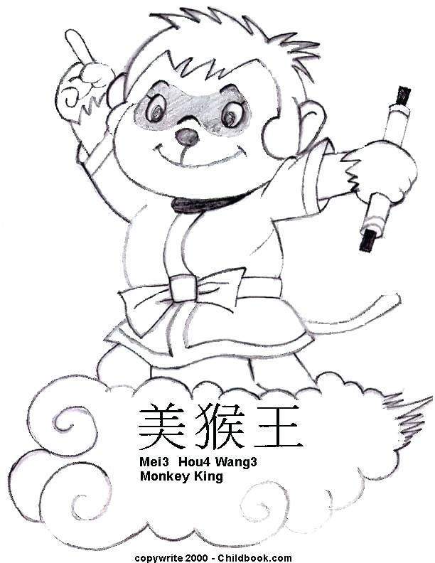 612x792 Fresh Chinese Coloring Pages For Monkey King Cute Cartoon Picture