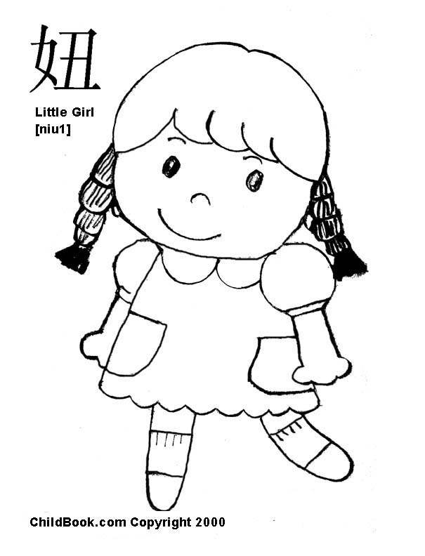 605x792 Little Girl Cartoon Coloring Pages