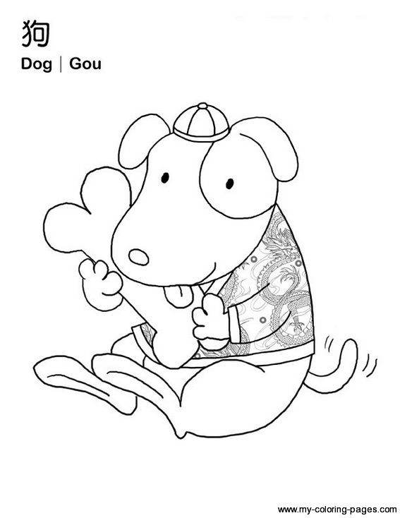567x734 Chinese Zodiac Animals Coloring Pages Chinese Zodiac Animal