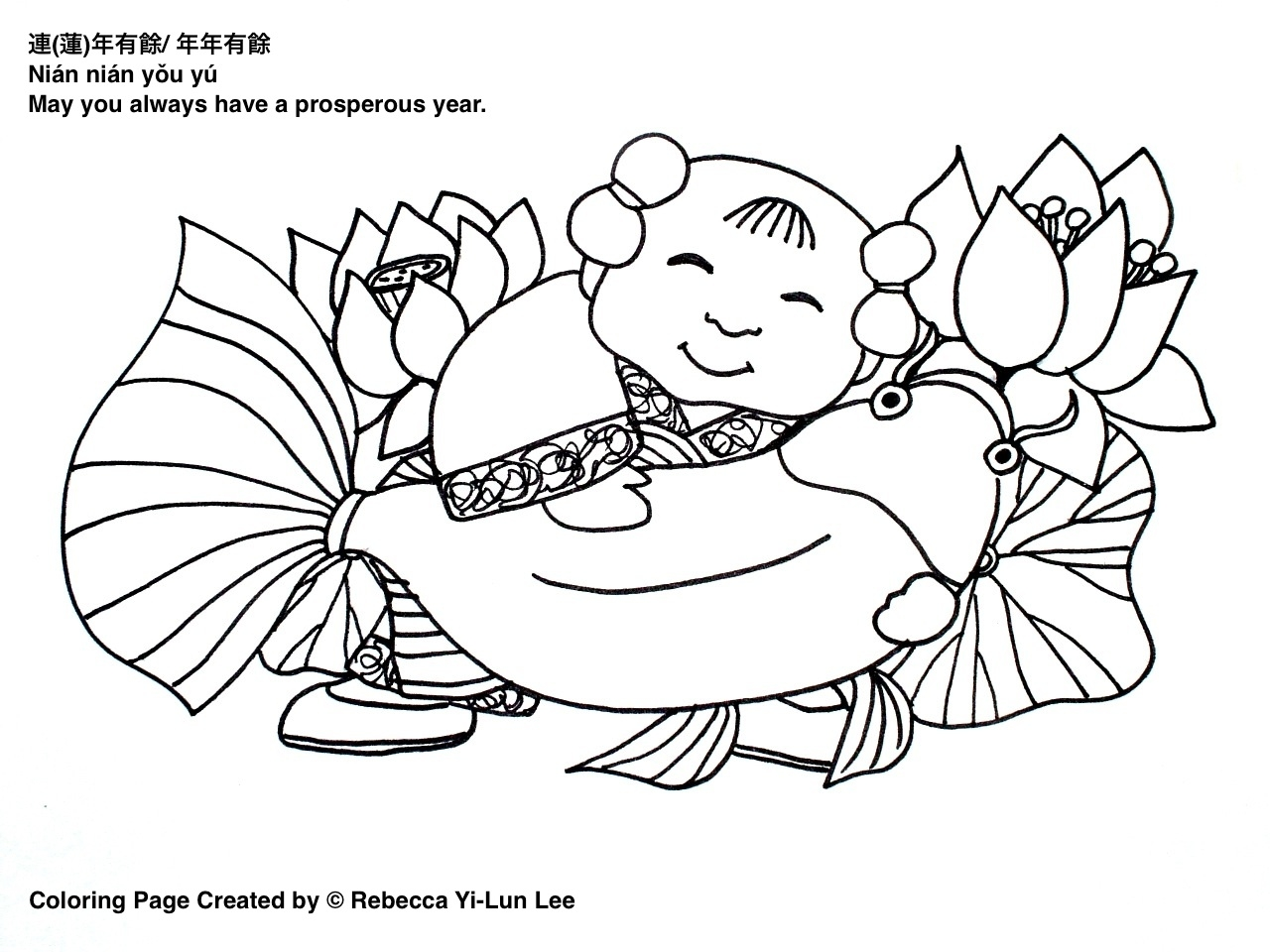 1280x960 Chinese Characters Coloring Pages Free Coloring For Kids
