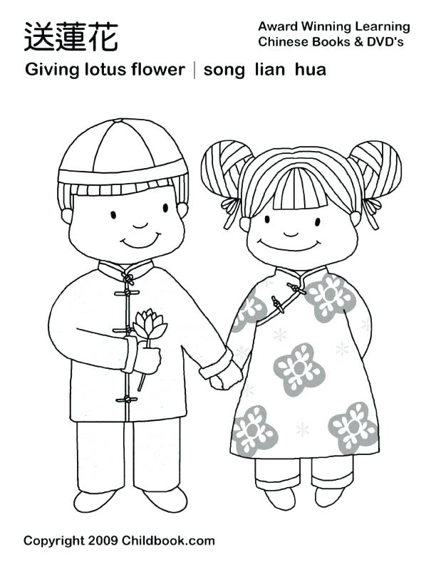 612x792 Chinese Coloring Pages China Coloring Page Inspirational China