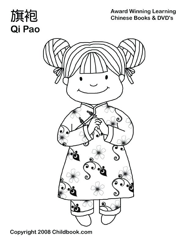 612x792 China Coloring Page Great Wall Of China Coloring Page China Panda