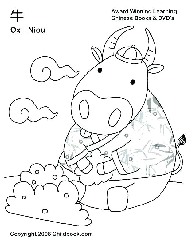 612x792 Chinese Zodiac Coloring Pages Zodiac Coloring Pages Zodiac
