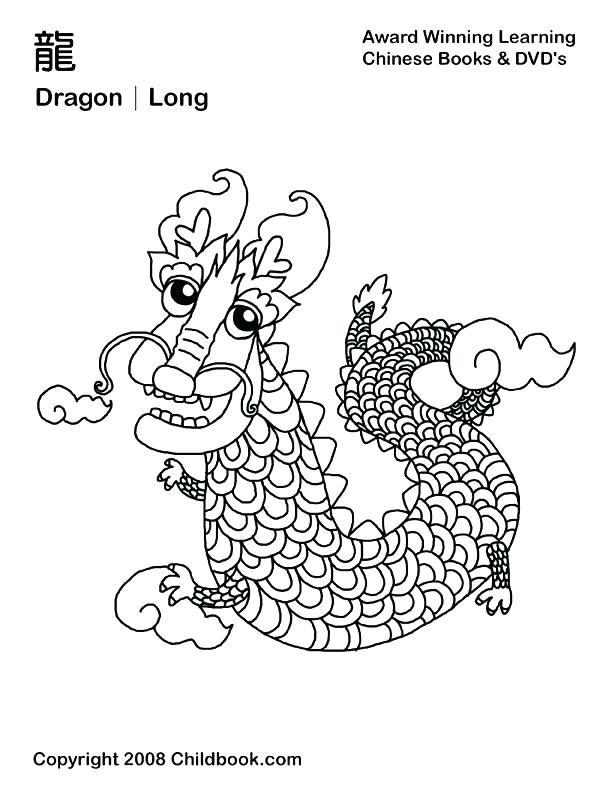 612x792 Cool Chinese Zodiac Coloring Pages Zodiac Coloring Pages As Well
