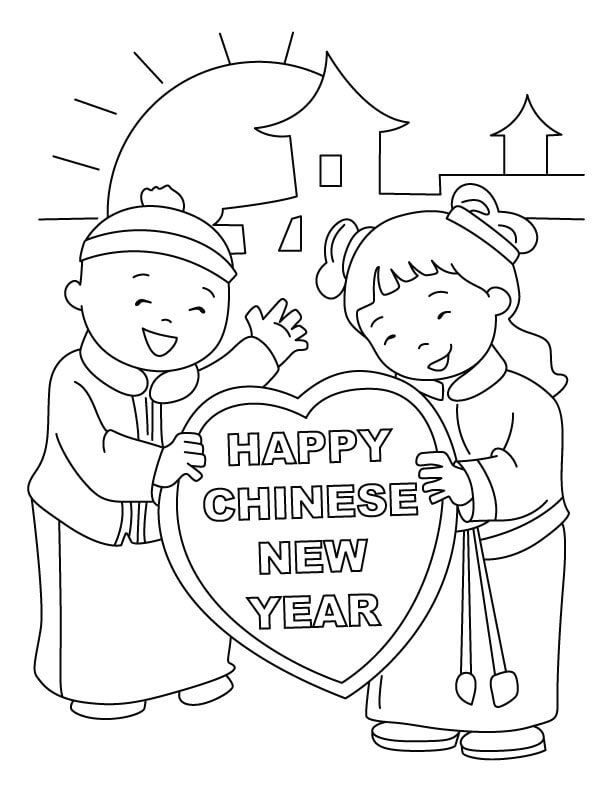Chinese New Years Coloring Pages