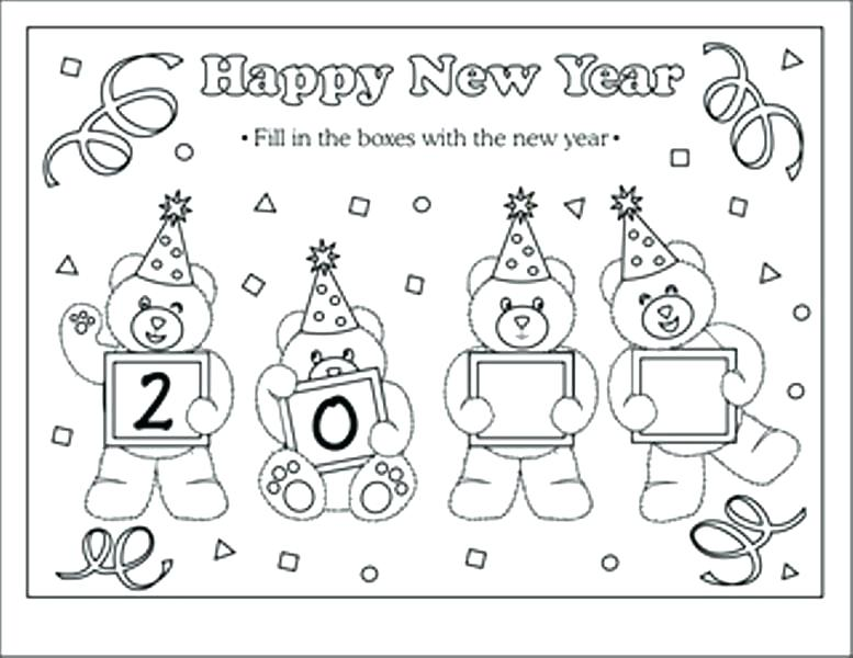 Chinese New Years Coloring Pages At Getdrawings Com Free For