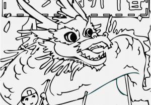 300x210 Chinese Coloring Pages Pictures China Coloring Pages