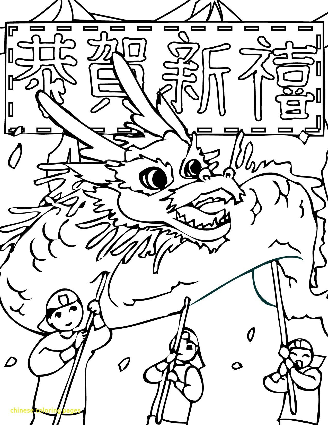 1275x1650 Chinese Coloring Pages With Plain Design China Coloring Pages