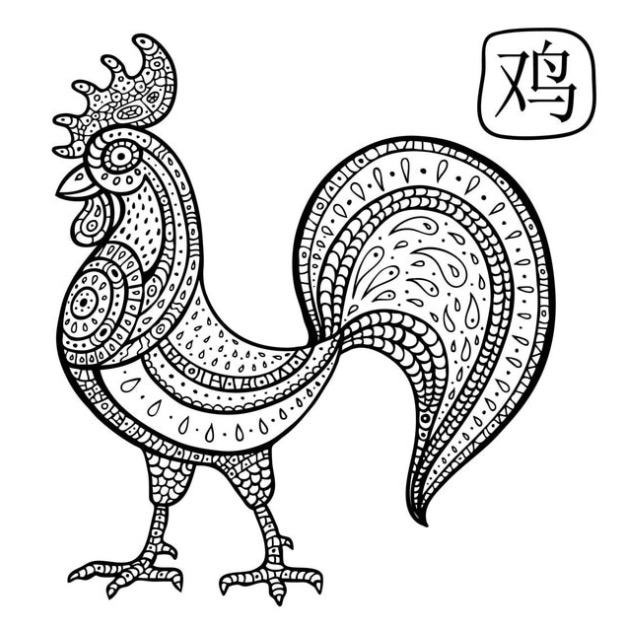 619x622 Chinese New Year Rooster Coloring Page Coloring Book