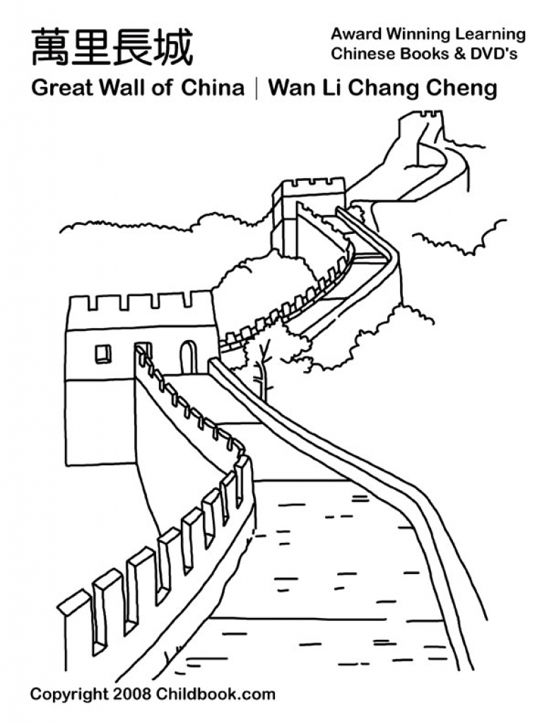 791x1024 Excellent Great Wall Of China Coloring Page Top Gallery Ideas