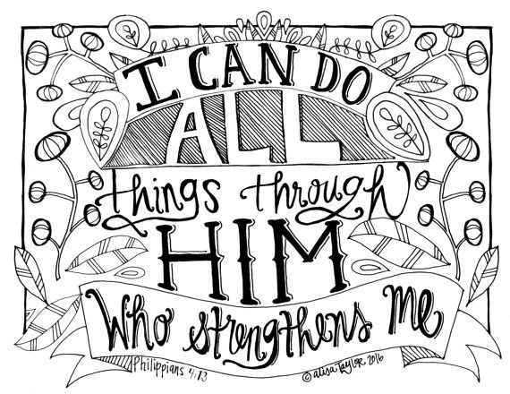 Christian Adult Coloring Pages