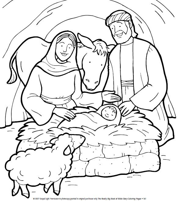 583x661 Advent Ministry Ideas And Holy Night