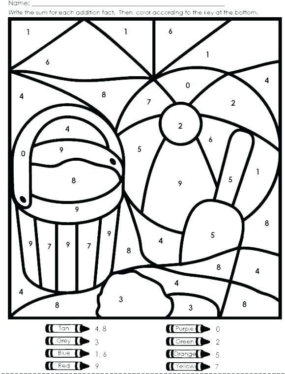 580x761 Kindergarten Coloring Page Printable Kindergarten Christmas