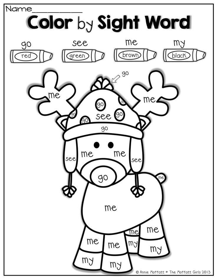 736x952 Christmas Coloring Sheet Kindergarten Best Kindergarten Images