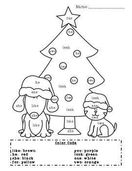 Christmas Coloring Pages With Words at GetDrawings.com | Free for ...