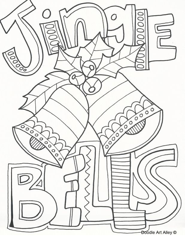 Christmas Easy Coloring Pages