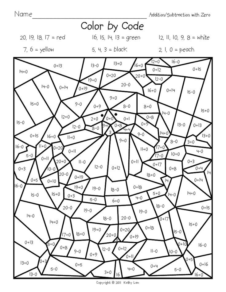 Christmas Math Coloring Pages at GetDrawings | Free download