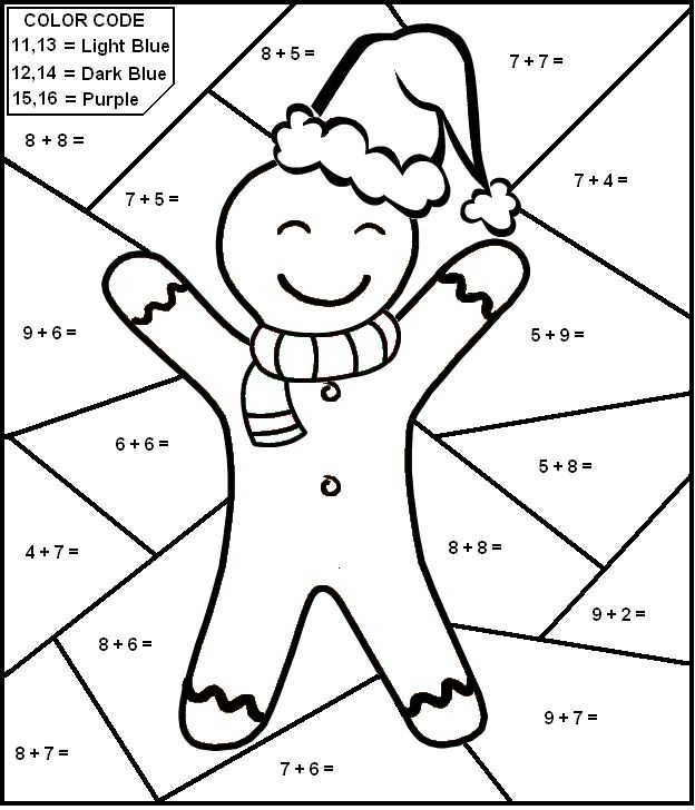 624x728 Christmas Worksheet