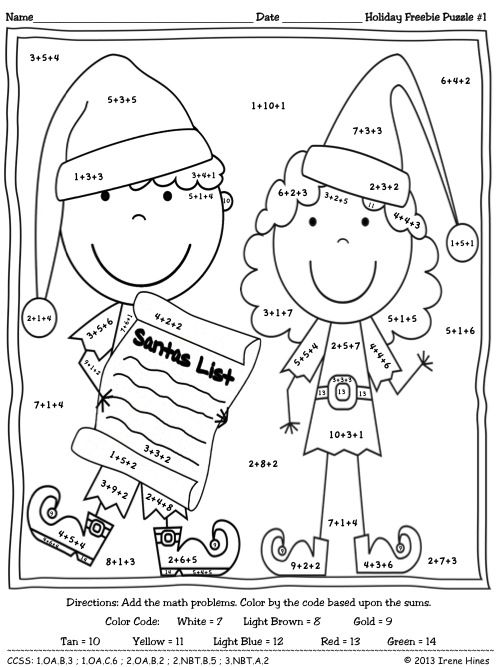 500x667 Best Math Coloring Sheets Images On Christmas Color