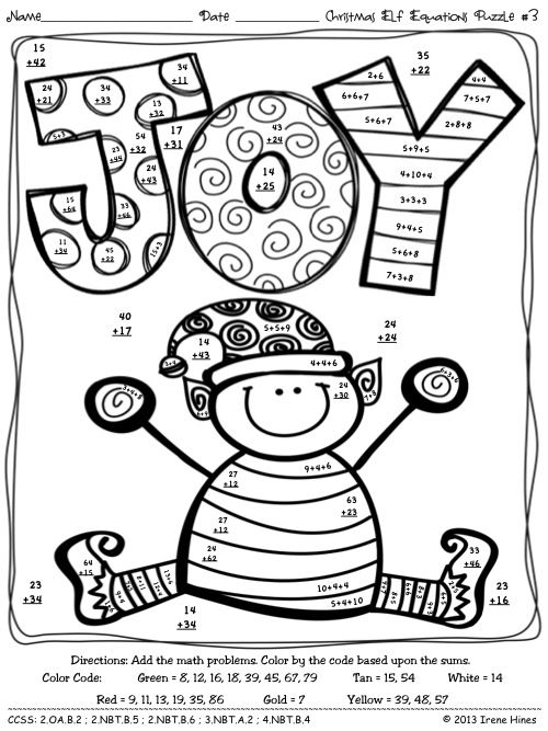 500x667 Math Coloring Pages For Christmas