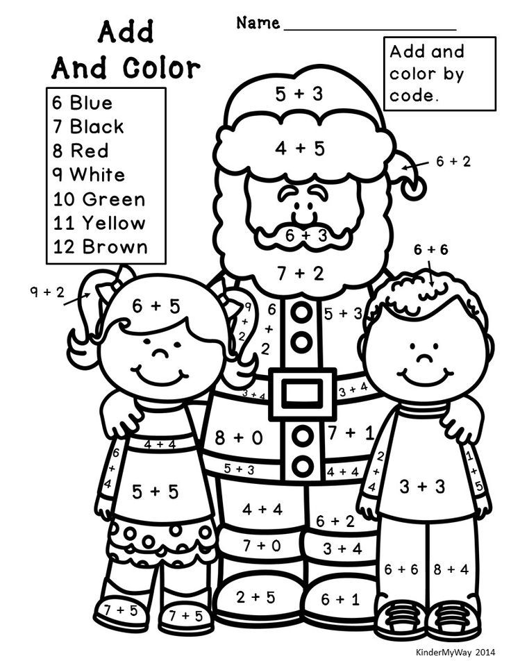 Christmas Math Coloring Pages At Getdrawings Free Download