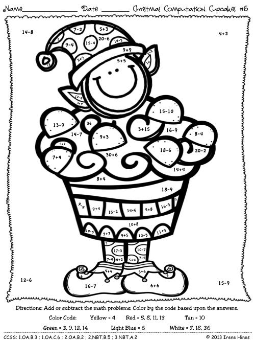 500x667 Math Christmas Coloring Sheets Second Grade Math Coloring Pages