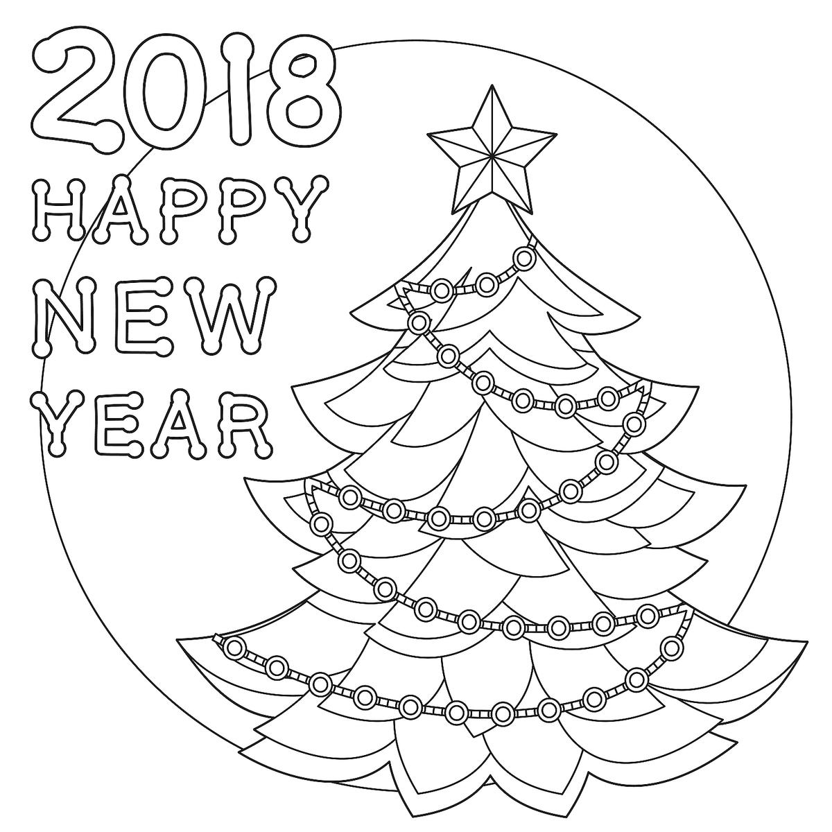 1200x1200 New Year January Coloring Pages Printable Fun To Help Kids