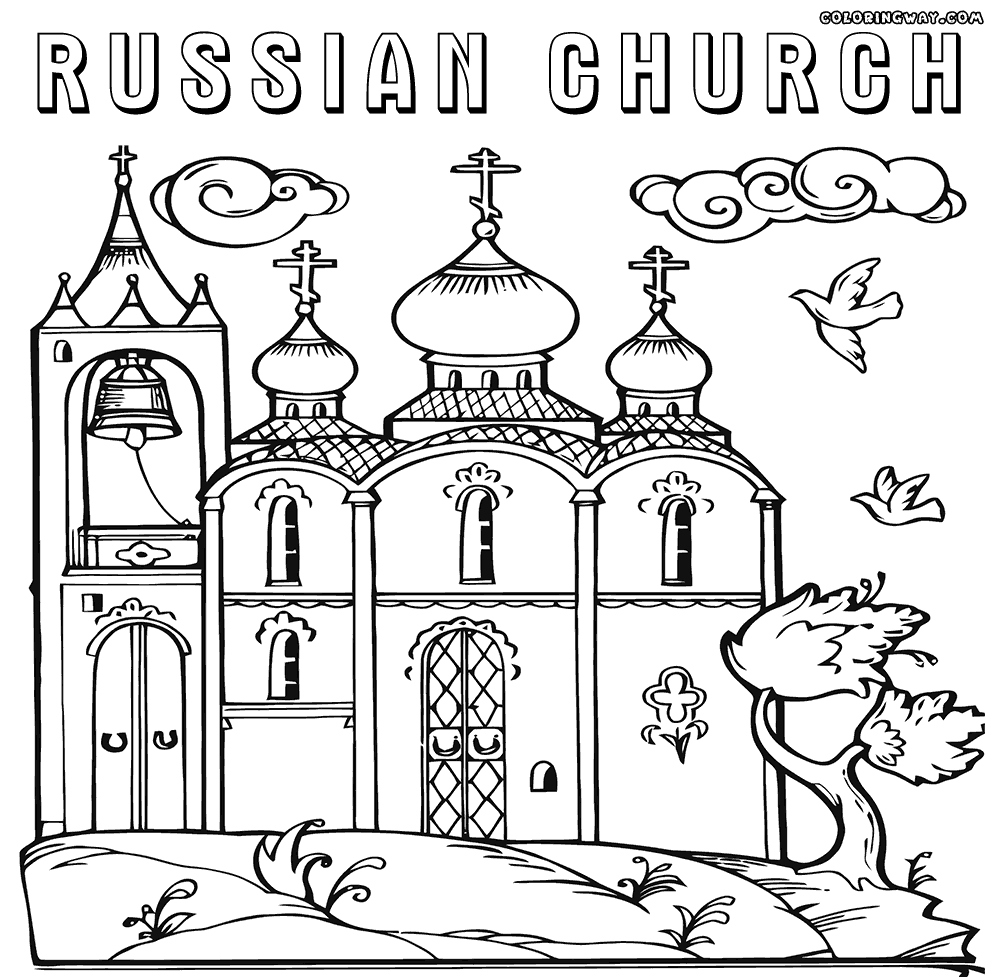 1000x977 Church Coloring Pages Inspirational First Presbyterian Church