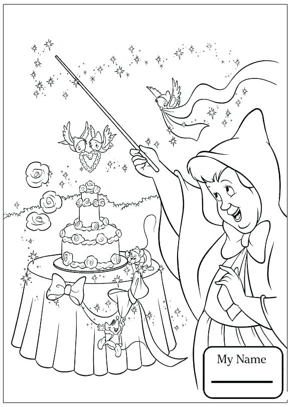 578x810 Glass Slipper Coloring Page Coloring Pages Of Coloring Pages