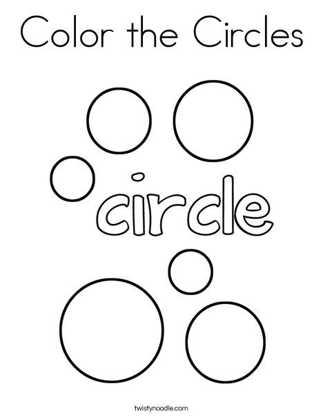 468x605 Color The Circles Coloring Page