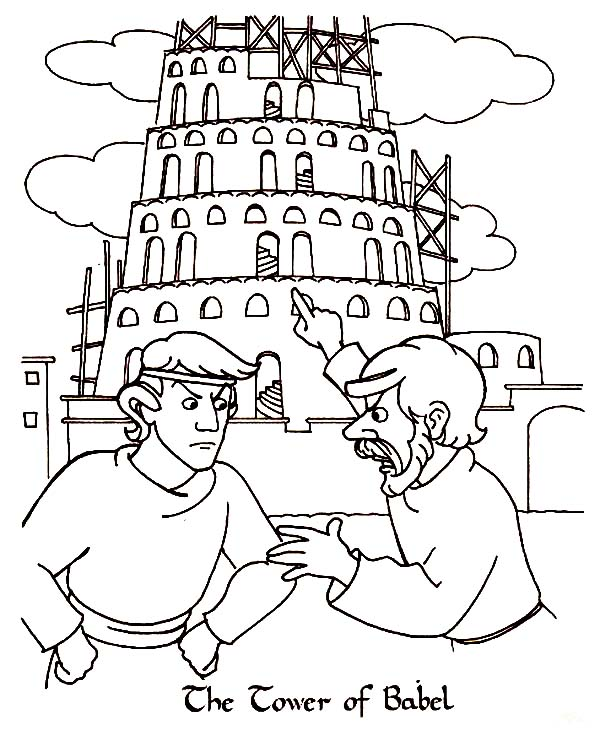 600x736 Tower Of Babel Coloring Page Tower Of Babel Coloring Page