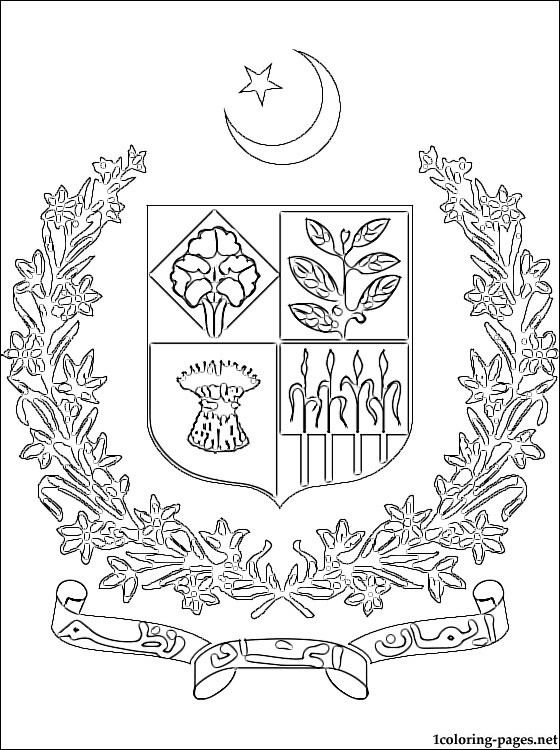 560x750 Printable Coat Of Arms Coloring Page, Pakistan Coat Of Arms