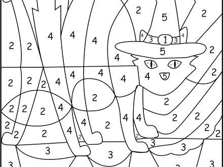 440x330 Color Number Worksheets Kindergarten Free Color Of Love