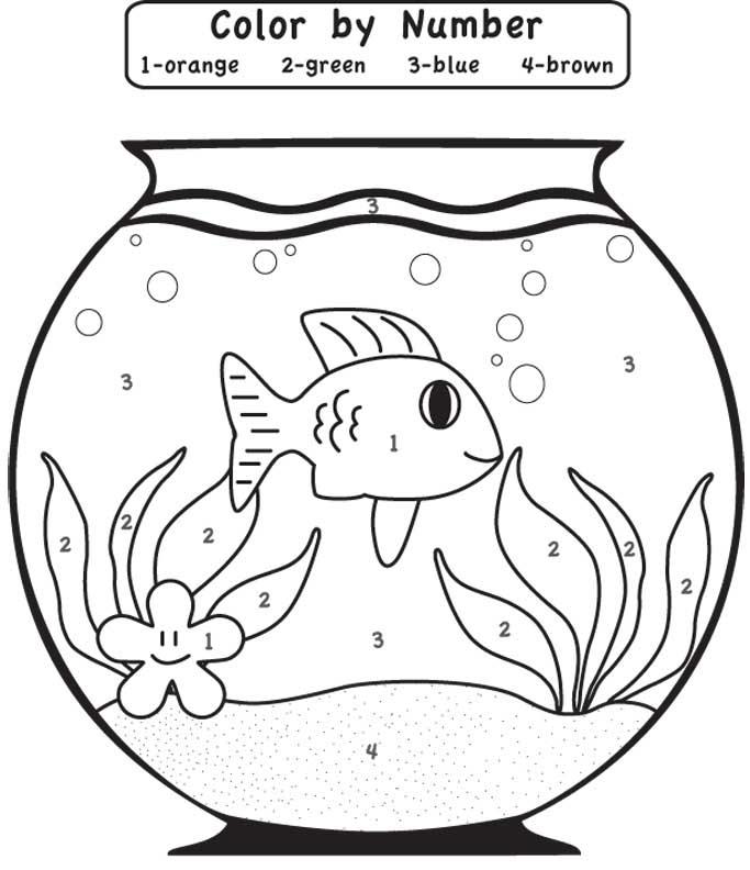 683x792 Play Game Fishbowl Color