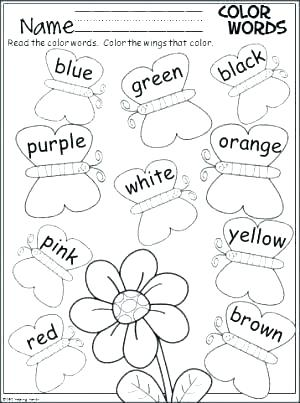 300x403 Red Coloring Page Color Red Coloring Pages Purse Red Coloring Page