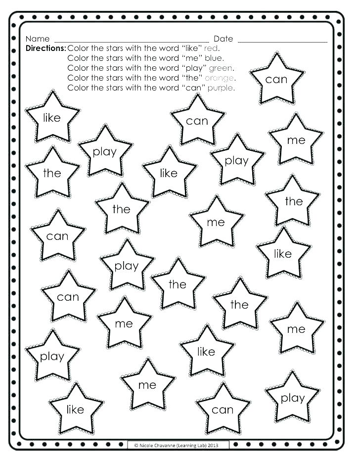 720x932 Coloring Sheets For Kindergarten Sight Word Coloring Pages