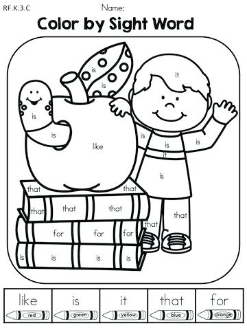 Color Word Coloring Pages at GetDrawings.com | Free for ...