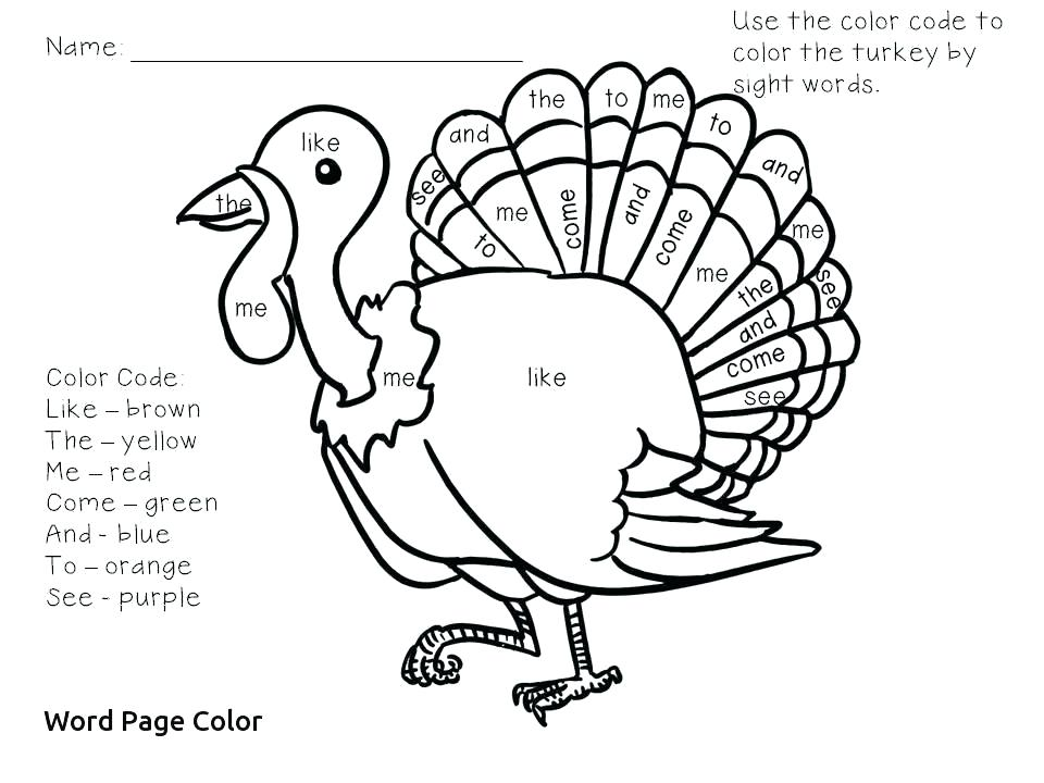 960x720 Sight Word Coloring Page Sight Word Coloring Pages Sight Word