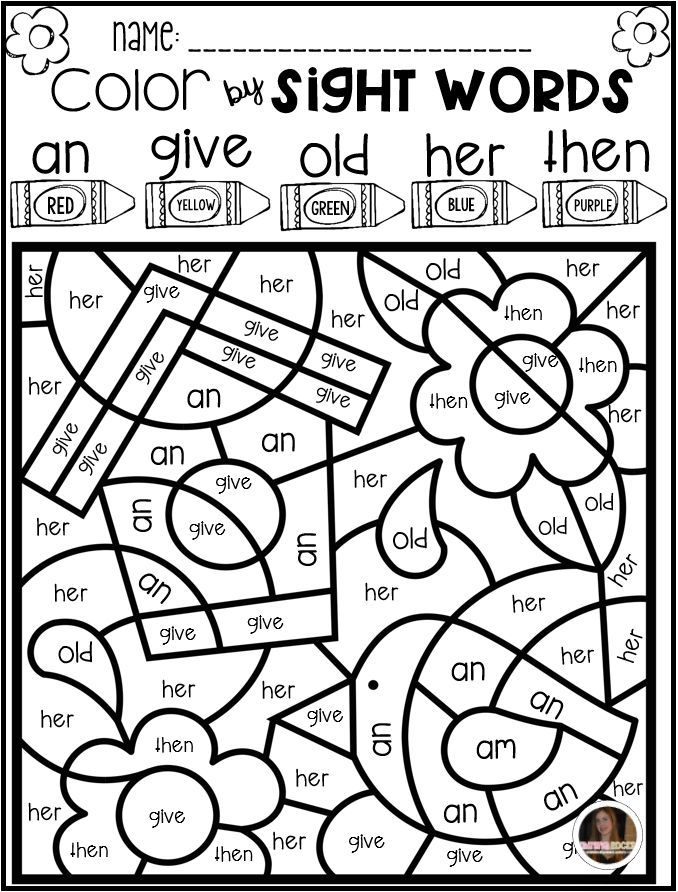 678x892 Sight Word Coloring Pages New Best Color