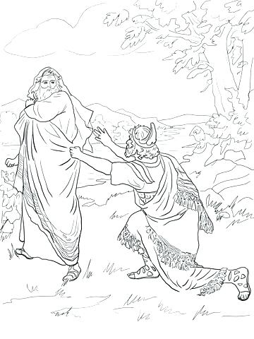 360x480 King David Printable Coloring Pages King Coloring Pages King