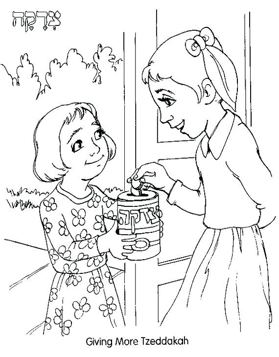 Coloring Pages About Giving