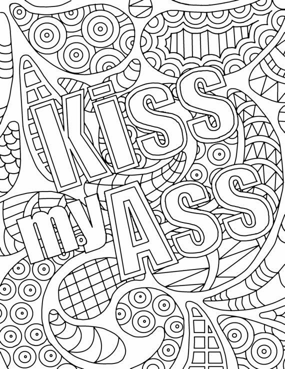 570x738 Free Adult Coloring Pages Swear Words