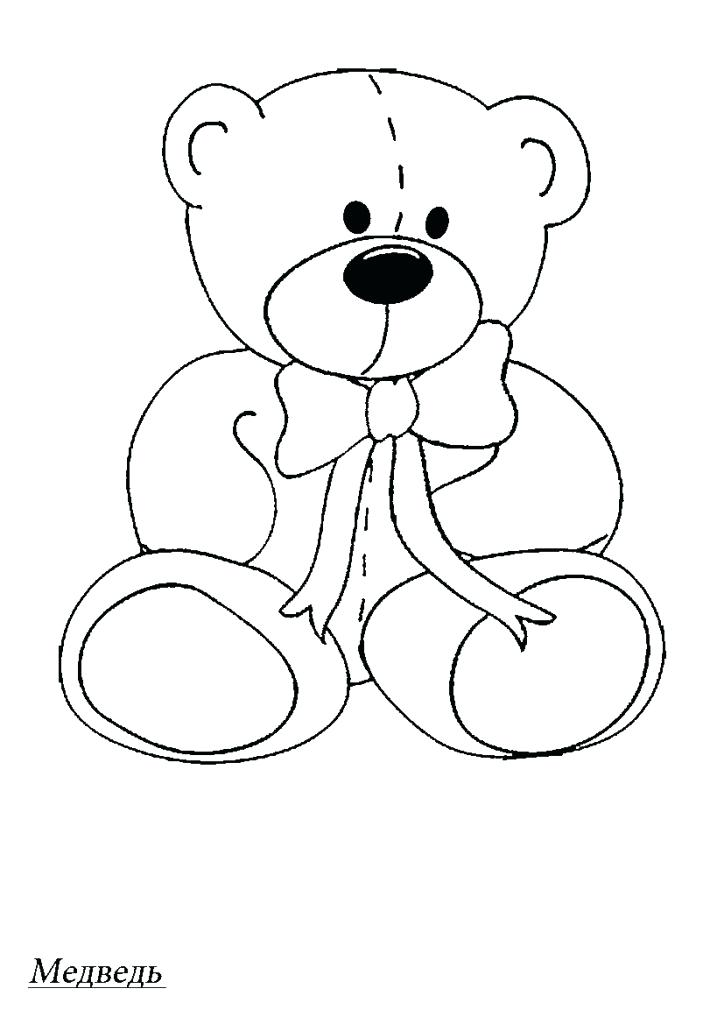 724x1024 Coloring Pages For Year Olds Coloring Pages For Year Old Girls