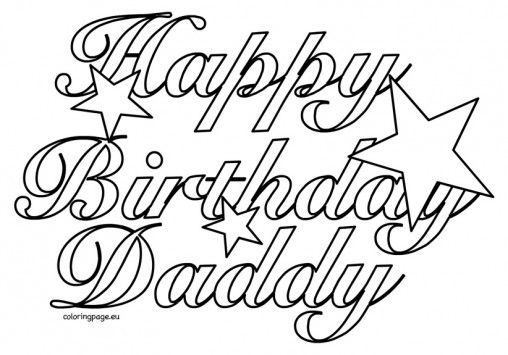 Coloring Pages For Dads Birthday