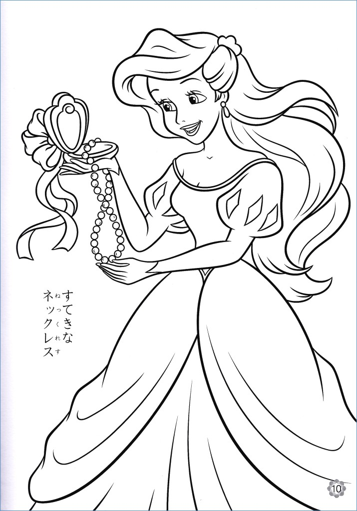 715x1024 Coloring Pages For Girls Princess