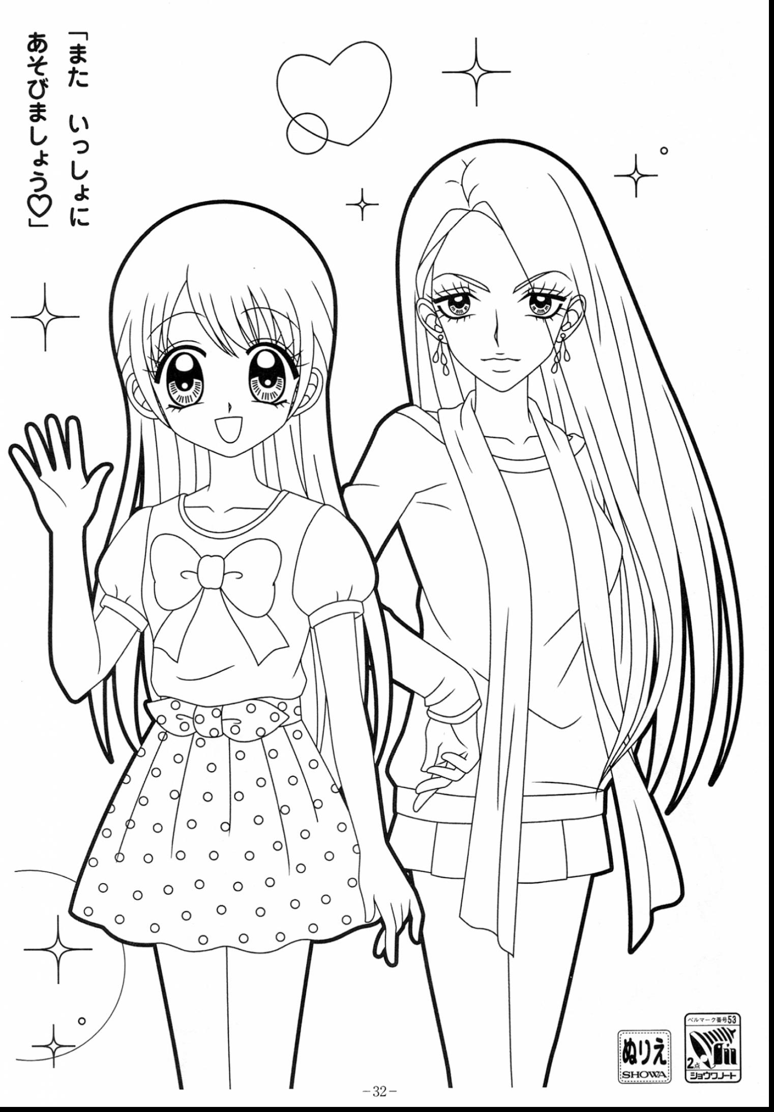 1522x2187 Very Cute Anime Girl Coloring Page Pages