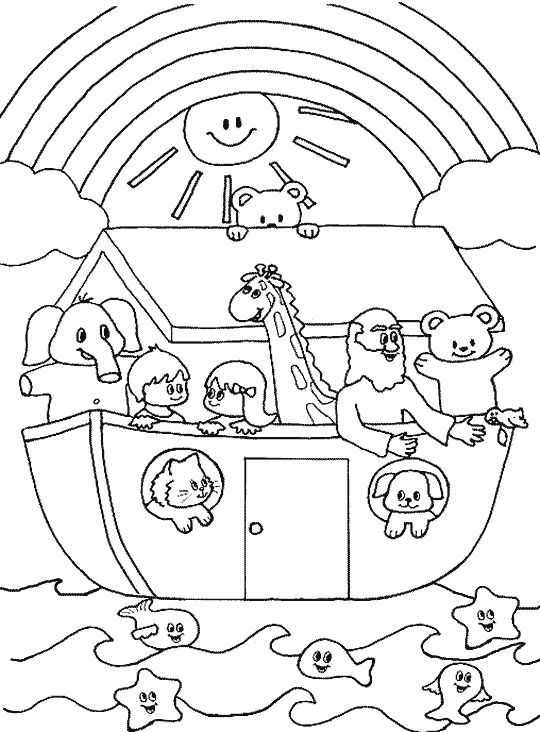540x732 Noah And Ark Coloring Pages Noahs Ark Coloring Page Fancy Noah Ark